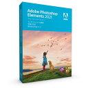 Adobe アドビ Photoshop Elements 2021 日本語版 MLP 通常版 65312873 - ヤマダ電機 楽天市場店