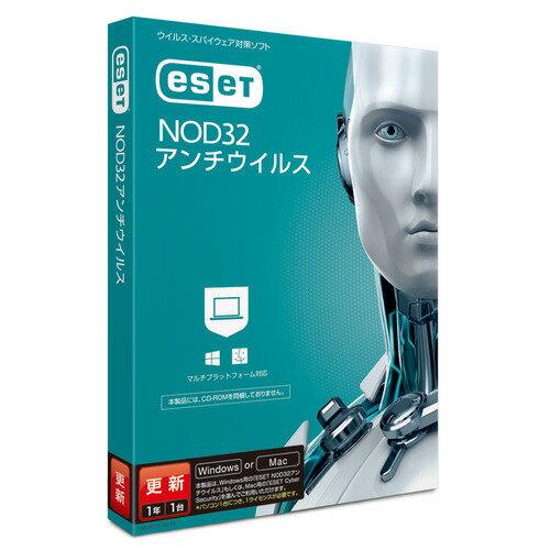 キヤノンITソリューションズ ESET NOD32アンチウイルス 更新 CMJ-ND14-002