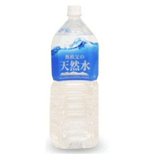 ソーケンビ 奥秩父の天然水 2LX6本