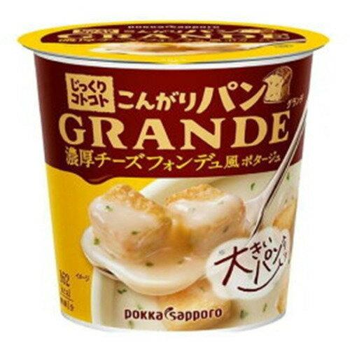 ポッカサッポロ じっくりコトコトこんがりパンGRANDE濃厚チーズフォンデュ風ポタージュカップ 10個