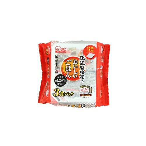 アイリスオーヤマ 低温製法米のおいしいごはん 1ケース(180g×24パック)