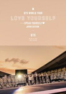 ミュージック, その他 DVDBTS BTS WORLD TOUR LOVE YOURSELF: SPEAK YOURSELF - JAPAN EDITION()