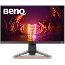 BENQ EX2510S ゲーミングモニター 24.5型 165Hz IPS フルHD 1ms HDRi treVoloスピーカー 高さ調整 MOBIUZシリーズ ダークグレー・・・