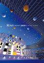 【発売日翌日以降お届け】【DVD】嵐 / アラフェス2020 at国立競技場(通常盤)