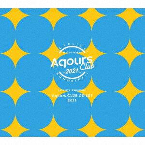 CD, アニメ CD!!! Aqours CLUB CD SET 2021()