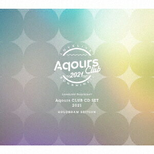 CD, アニメ CD!!! Aqours CLUB CD SET 2021 HOLOGRAM EDITION(SGBD1CD2DVD2)()