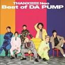 【CD】DA PUMP / THANX!!!!!!! Neo Best of DA PUMP(DVD付)