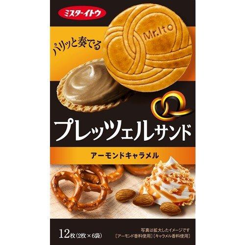 イトウ製菓『プレッツェルサンド アーモンドキャラメル』
