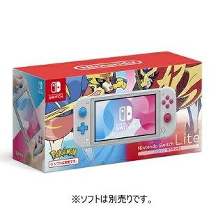 【ポイント2倍!】Nintendo Switch Lite ザシアン・ザマゼンタ HDH-S-GBZAA