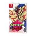 【ポイント10倍!10月23日(水)20:00〜】ポケットモンスター シールド Nintendo Switch HAC-P-ALZBA