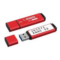 RiDATA RI-HD3U3064RD USBメモリ 64GB レッド