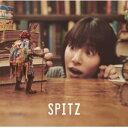 【CD】スピッツ / 見っけ(通常盤)