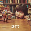 【CD】スピッツ / 見っけ(初回限定盤)(DVD付)