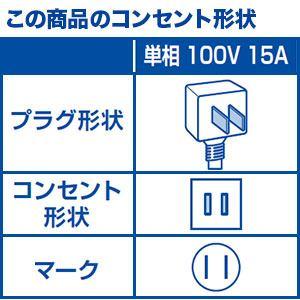 【標準工事代込】富士通ゼネラル AS-B28J-W ノクリアBシリーズ エアコン(8畳用)