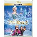 【BLU-R】アナと雪の女王 MovieNEX ブルーレイ+...