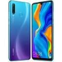 【ポイント10倍!11月12日(火)23:59まで】Huawei(ファーウェイ) P30 lite/Peacock Blue/51093NRT