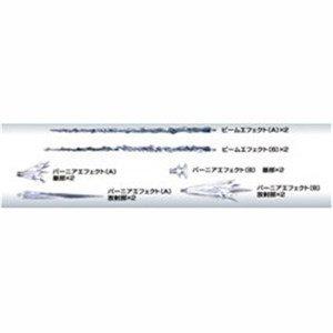 プラモデル・模型, その他  HD 1100 MS01