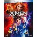【ポイント10倍!】【BLU-R】X-MEN:ダーク・フェニックス ブルーレイ&DVD