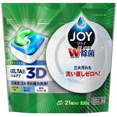 食洗機 洗剤 おすすめ タイプ別 粉末 ジェル タブレット 入れ方 P&G ジョイジェルタイプ 21P