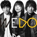 【CD】 いきものがかり / WE DO
