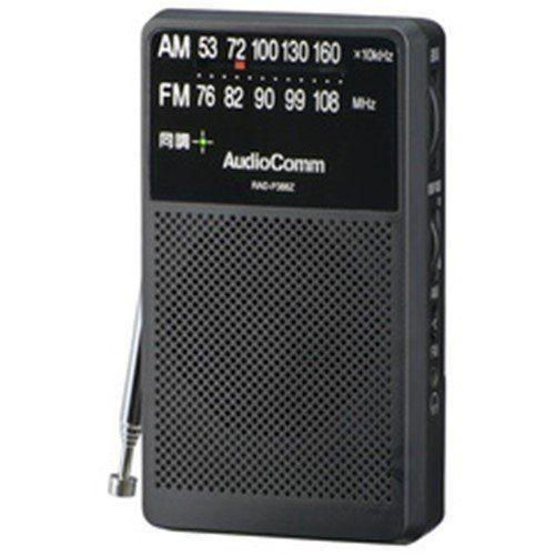 オーム電機 オーディオコム AM FMハンディサイズラジオ|RAD-P388Z 03-1966
