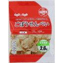 ヤマダ電機 楽天市場店で買える「イケダヤ製菓 みんなのおやつごぼうせんべい」の画像です。価格は108円になります。