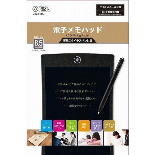 バッグ・小物・ブランド雑貨, その他  JIM-H8K 8.5