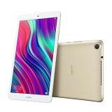 タブレット 新品 HUAWEI ファーウェイ M5 LITE 8/WIFI/64G MediaPad M5 lite 8/JDN2-W09/Wi-Fi/Champagne Gold/64G タブレットpc