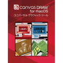 Canvas Draw 6 for mac