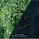 【CD】澤野弘之 BEST OF VOCAL WORKS [nZk] 2
