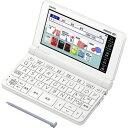 カシオ XD-SX4800-WE電子辞書「エクスワード(EX...