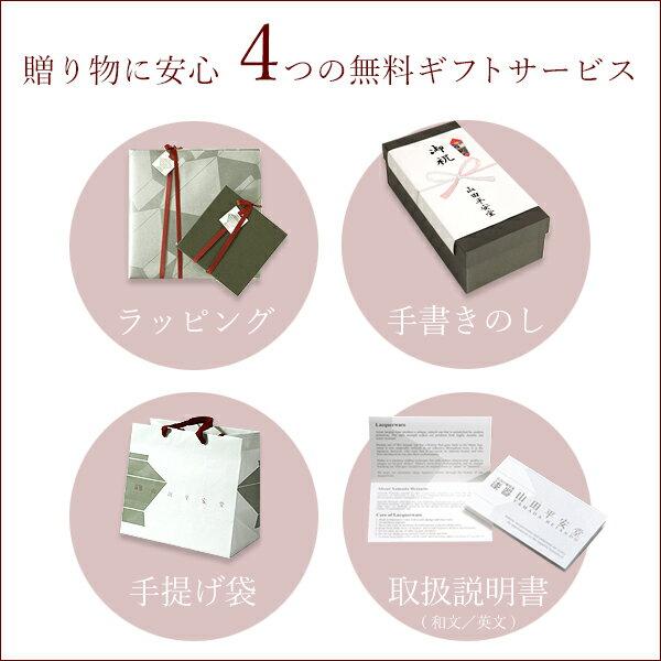 【ジャンル別】>【箸・箸置・カトラリー・サーバー】>【夫婦箸 金線/金彩/五角】