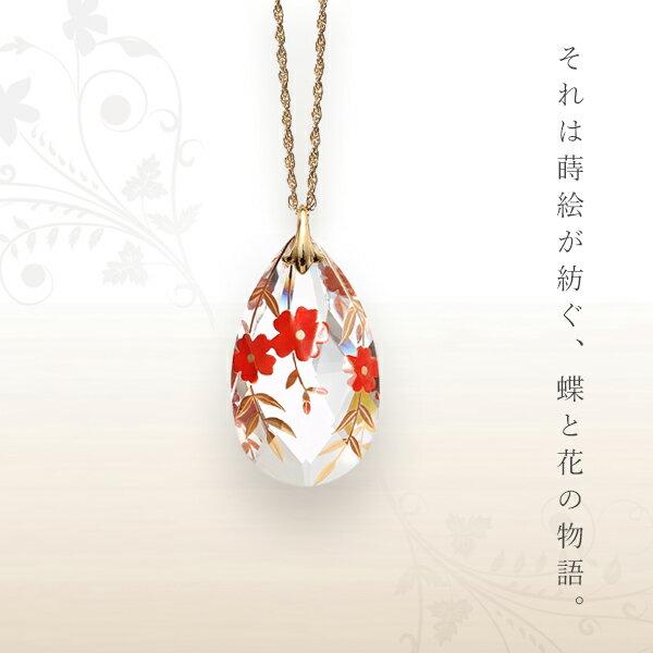 60代プレゼントにおすすめの山田平安堂ペンダント