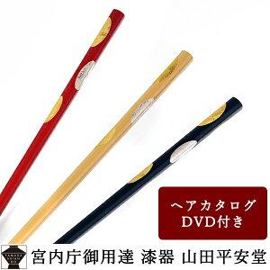 [제국 가맹점 칠기 야마다 헤이안도] 나뭇 가지 Kanzashi Sun Moon Zhu / Black / White