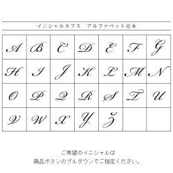 ≪セミオーダー≫イニシャルカフス錫蒔絵≪送料無料≫