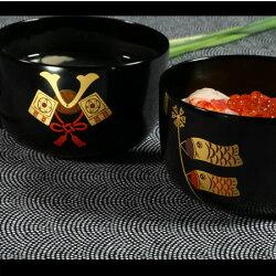 【宮内庁御用達】漆器店が作る安心の子供食器〜端午の節句のお食事に〜小椀端午の節句(こいのぼり/兜)