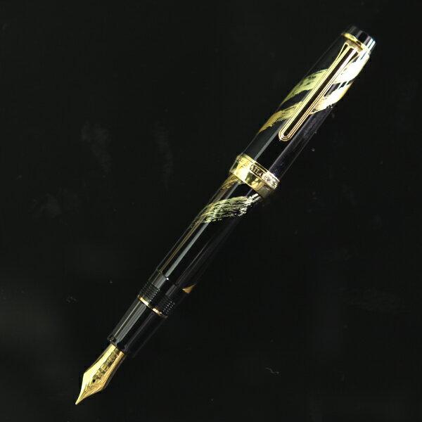 山田平安堂万年筆の還暦祝い