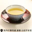 【 宮内庁御用達 】【 送料無料 】 茶托 白檀(5枚組 木箱入り)茶たく