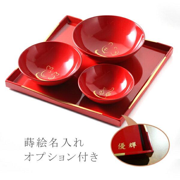 山田平安堂のお食い初めに使えるベビー食器セット