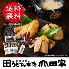 【送料無料】冷凍讃岐うどんと天ぷらの詰合せ[4人前]【RTE-4】