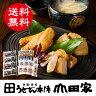【送料無料】冷凍讃岐うどんと天ぷらの詰合せ[8人前]【RTE-8】