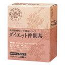 【山田養蜂場】ダイエット仲間茶 3.8g×30包入 ギフト ...