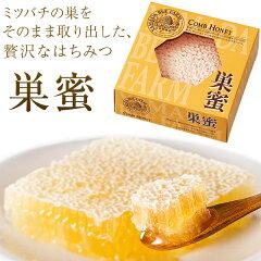 【山田養蜂場】巣蜜 340g