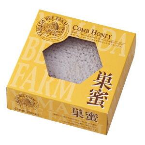 ミツバチが集めた完熟蜂蜜を巣ごと採取。一口食べれば芳醇な甘みが口いっぱい。 【山田養蜂場...