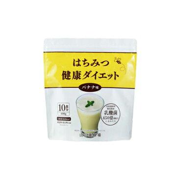 【山田養蜂場】【送料無料】はちみつ健康ダイエット 【バナナ味】400g(10食分)