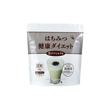 【山田養蜂場】【送料無料】はちみつ健康ダイエット 【黒ごまミルク味】400g(10食分)