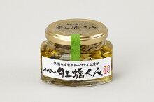 山田の牡蠣くん(小)