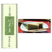 【表面が固いタイプ】小城羊羹切(抹茶)
