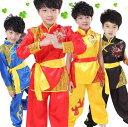 中華風チャイナ服上下セット 中式龍柄 子供用太極拳服 カンフー着 子ども 袖なし/長袖2タイプ 太極拳服 カンフー服 キッズ 女の子 男の子 舞台演出服