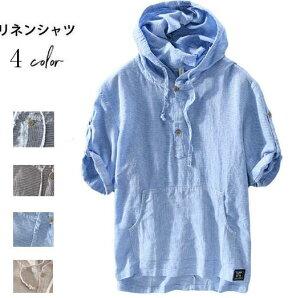 ボーダー柄tシャツ フード付き メンズシャツトップス ストライプ ポケット リネン 夏 リネンTシャツ ナチュラル 通気性よい